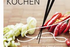 Cover - AT Verlag - Asiatisch kochen